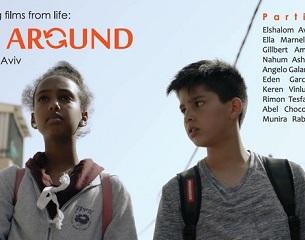 Changement de direction | Turn it around - Festiva International du film Panafricain