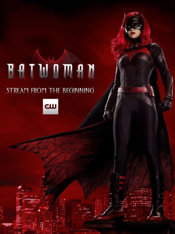 VIP Crossing - Batwoman