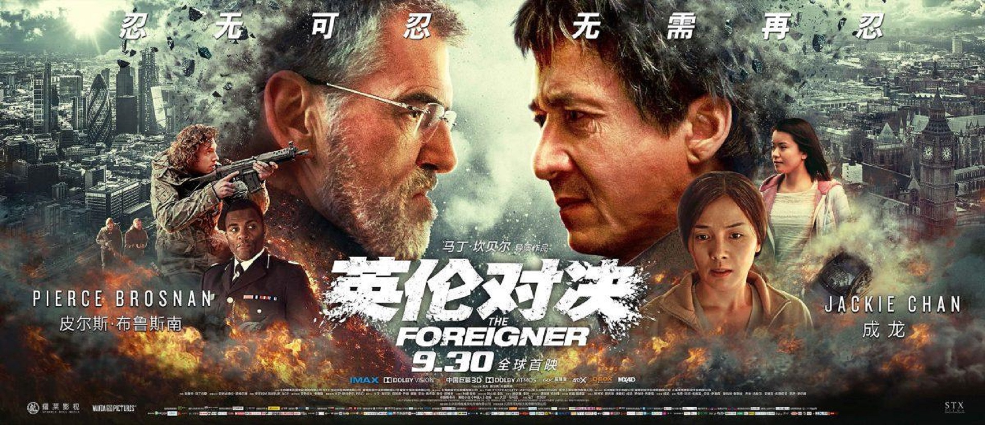 Background THE FOREIGNER