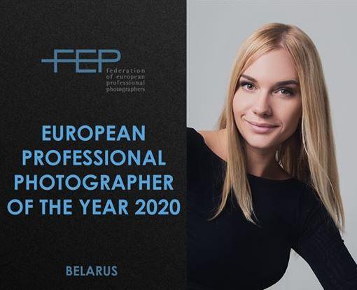 VIP Crossin - Dasha Fremeeva élue meilleur photographe 2020 en Europe expose ses dernières oeuvres sur VIP Crossing